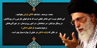 بعضی حاضرند رگ گردن را هم درشت کنند ولی به کارگر ایرانی لگد بزنند